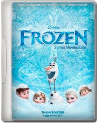 cine-frozen